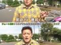【悲報】井戸田潤「このバイクをダサイってイジった宮迫さん、徳井くん、渡部さん、その3人今どうなってます?笑」