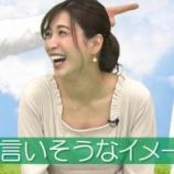 『大島麻衣 胸元チラチラ』の画像