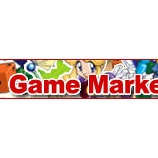 『【NEWS】ゲームマーケット2014秋 参加決定!』の画像