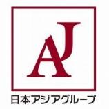 『日本アジアグループ-シティインデックスイレブンス(旧村上ファンド系列)』の画像