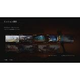 『【PS4】タイタンフォール2 のプレイ日記 【ブロードキャスト】』の画像