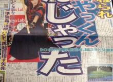 https://resize.blogsys.jp/e001d0671de8a7932ade50b200e10401d6b72f8d/crop1/220x160/http://livedoor.blogimg.jp/entamesokuhou/imgs/6/b/6bdfa114-s.jpg
