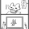 【四コマ漫画】防犯カメラに映っていた27歳の韓国人の男 下見していた可能性