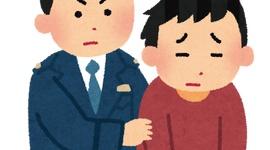 【愛知】新幹線にキセル乗車、「番人」役も…アイドルファンら書類送検