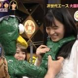 『【乃木坂46】大園桃子、首を絞められる・・・』の画像