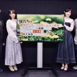 『[イコラブ] 3月28日 第15回 春の「つづきみ」に、野口衣織 出演!実況など』の画像