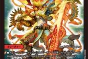 【デュエマ】クロニクルモードデッキで高額ドラゴンの再録が決定!