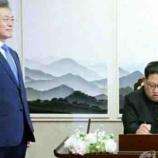 『韓国版の香港国家安全維持法が作られようとしている、左派政権にありがちな思想を縛り、表現の自由の委縮を狙った立法』の画像