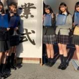 『01年組の卒業式の写真! 新たに1枚きましたよ!【乃木坂46】』の画像