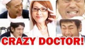 【西川史子】  ガキの使い 絶対に笑ってはいけないクレイジードクター西川史子  海外の反応