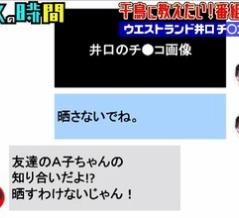 雑感【チャンスの時間/有田と週刊プロレスと シーズン4/日村がゆく】