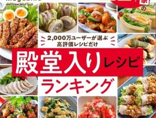 【PR】NadiamagazineNo.4 レシピ本好評発売中