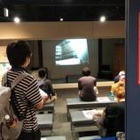 『【江戸川】東京消防庁都民教育防災センター本所防災館』の画像