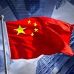 【訃報】中国恒大集団の騒動、新たな衝撃展開でヤバイことになってる・・・