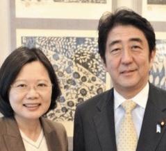 外国人「安倍首相が台湾の蔡総統の再選を祝ってくれたぞー」