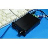『【トライパスTA2024】YH-88-BK TA2024デジタルアンプ【卓上オーディオ】』の画像