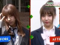欅坂46に西野七瀬と与田祐希を足したような顔したメンバーがいるwwwwww