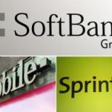『ソフトバンク(9984)、米Sprint(S)、TモバイルUS統合を中止を申入、先行き不透明』の画像