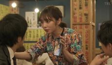 【乃木坂46】与田祐希に彼氏・・・