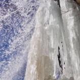 『滝が増幅する生命エネルギー』の画像