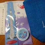 『東京(スカイツリー)のお土産~中川政七商店とのコラボグッズ』の画像