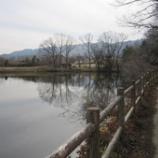 『松阪農業公園ベルファーム』の画像