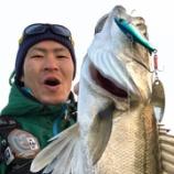 『釣果情報から得たデータを基に釣り場を拡げていく方法。』の画像