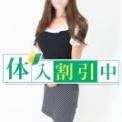 「人妻理由ありの会」ひとえ【 池袋東口 人妻ホテヘル 】