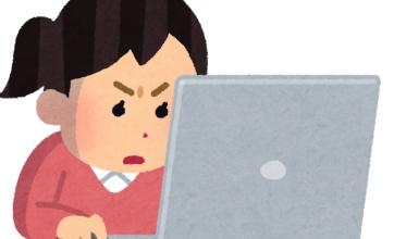 おじさんが女子にパソコンのこと聞いた結果wwww
