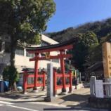 『【岐阜】橿森神社の御朱印』の画像