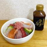 『[イコラブ] 瀧脇笙古「磯太郎さんの 海鮮丼のタレ と 生ぽんず かけて海鮮丼と牡蠣 食べました…」』の画像