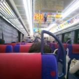 『首都圏の大動脈路線に300円の低料金で「通勤ライナー」を走らせよう!』の画像
