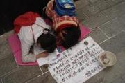 中国幼女「硫酸はやめて!」物乞いで同情引くため、児童傷つけ障害者に