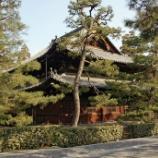 『いつか行きたい日本の名所 大徳寺』の画像