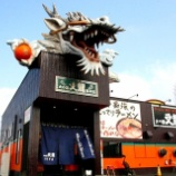 『JAL×はんつ遠藤コラボ企画【熊本編】1日め・ラーメン(火の国 文龍 総本店)』の画像