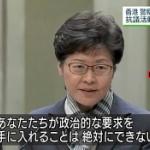 【香港】NHKが行政長官「林鄭月娥」の名を「蛾」と誤表記!香港人に大ウケwww [海外]