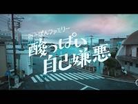 【日向坂46】TAKAHIRO先生『酸っぱい自己嫌悪』MV制作裏話をツイート。