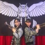 『【乃木坂46】佐々木琴子と鈴木絢音が本気を出した結果・・・』の画像