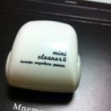『机に「流線型の白いヤツ」が舞い降りた ミドリ「ミニ クリーナーⅡ」』の画像