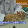 病院ラジオに国立久里浜医療センターだ!ネット依存の専門家の樋口進先生でるかなぁ?心霊スポットだが。