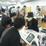 『ゲームマーケット2012秋お疲れ様でした!』の画像