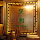 『漢方仲間と行く香港ツアー Vol.6』の画像
