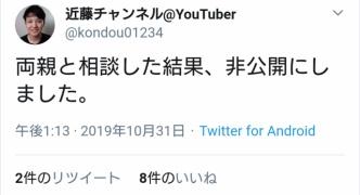 【速報】首里城放火の犯人、犯行声明の動画をYouTubeに投稿wwwwww