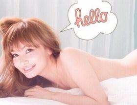 平子理沙、ベッドに横たわる美ボディ全開のセミヌードを披露