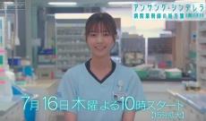 【動画】西野七瀬の告知キタ━━━━━━(゚∀゚)━━━━━━ !!!!!
