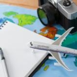 『次の旅でウンチクが話したくなる! 旅客機・エアライン検定』の画像