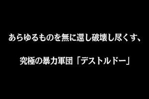 【グリマス】イベント「アイドルヒーローズリベンジ」告知!上位報酬は田中琴葉!