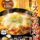 松屋今日からチーズタッカルビ鍋定食 780円 新発売
