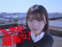 【日向坂46】カップスター『ウチの学校、最高かよ!』佐々木美玲ver.キタァーー!!!!!!!