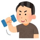 『三浦カズ(53)中村俊輔(42)松井大輔(39)先発wwwwww』の画像